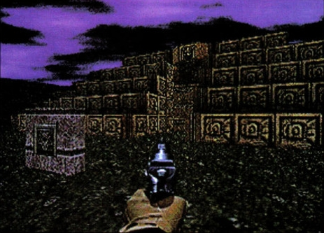 Doom64BetaPyramid.jpg