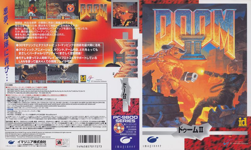 800px-PC9800_Doom_2_CD.jpg